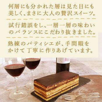 \早割!/クリスマスケーキ送料無料2020チョコレートケーキオペラチョコプレゼントスイーツお菓子ギフト【静岡AA】