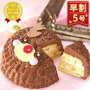 \早割!/ クリスマスケーキ 予約 2020 チョコレートケーキ チョコ トナカイ 人気 プレゼント スイーツ お...