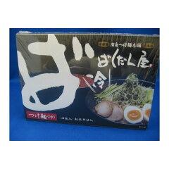 ケンミンショー|広島つけ麵の地元と東京のお店!レシピや通販はあるの?