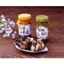 牡蠣の華 2本詰 花瑠&花星(オイル&オイスター) 牡蠣のままかり