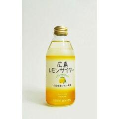 広島レモンを使用したカロリーゼロ炭酸ドリンク。広島レモンサイダー