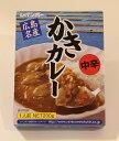 おいしい広島!! 楽天市場店で買える「かきカレー 1食入  レインボー食品」の画像です。価格は600円になります。