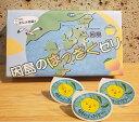 送料無料 包装 熨斗 対応 JA 因島 はっさくゼリー 24