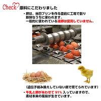 タマゴプリン(85g×12)卵が熱で固まる力で作られている本格カスタードプリン(プリン/たまごプリン/卵プリン/ギフト/スイーツ/お取り寄せ/お中元/お歳暮/年賀),05P04Jul15