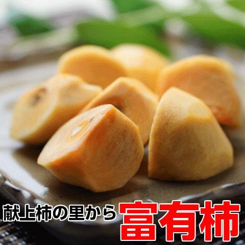 フルーツ・果物, 柿  3L124k 1