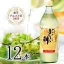 <新春お年玉>おいしい発酵青汁・レシピBOOKプレゼント!お...