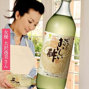 おいしい酢900ml 6本飲んでも料理にも美味しいお酢卓上ボトル1個プレゼント【飲むお酢】【ラ…