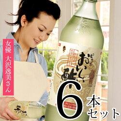 おいしい酢6本