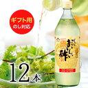あか梅酢1kg 紀州産南高梅100%使用/無添加赤しその天然あかしそ梅酢/しょうが漬け・生姜漬け・らっきょ漬け、酢の物、ドレッシングに