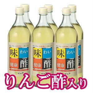 【まとめてでお得!】フルーティーなお酢味わい健康酢900ml 6本【RCP】【HLS_DU】10P09Jan16