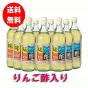 日本自然発酵の画像4