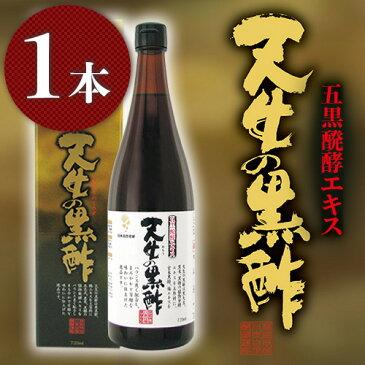 天生(あもう)の黒酢 (720ml) 1本