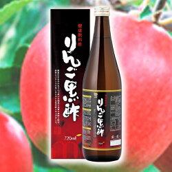 りんご黒酢