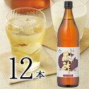 日本自然発酵の画像5