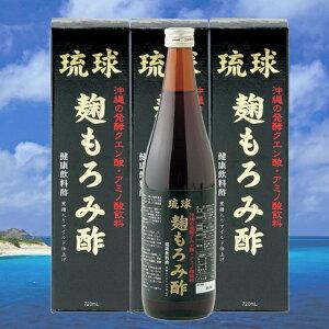 琉球麹 もろみ酢 3本でお得に!【HLS_DU】【RCP】10P09Jan16
