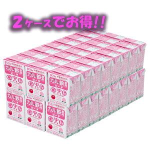 カル鉄ピーチ2ケース(48個)お得!カルシウムと鉄を1ックに!【RCP】10P07Feb16