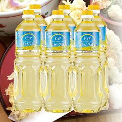 【体にやさしい油、健康志向】【オレイン酸が豊富】ピュアキャノーラ油1.1リットル
