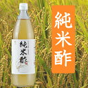 日本自然発酵の画像6