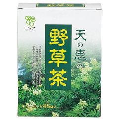 自然の恵みの健康茶です!18種類の野草をブレンド! 野草茶ティーバック 48袋入り【RCP】10P01Sep13