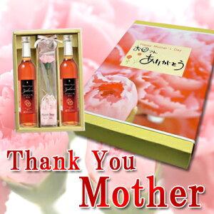 【母の日専用】フルーツビネガーおいしい酢ザクロ・カーネーションソープセット【専用箱入】【送料無…