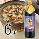 おいしい牡蠣しょうゆ 900ml 6本かき醤油 カキ 広島県 牡蠣エキス 丸大豆醤油 三河本みりん 溜 たまり