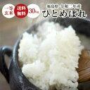 【玄米】千葉産コシヒカリ令和2年産玄米5kgご希望で精米無料
