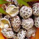 椎茸界の王子にふさわしい風格たっぷり♪ほんのーり甘い味が特徴です♪グルメも唸る!大分産原...