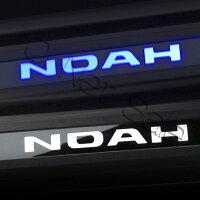 トヨタノアNOAHZRR8#80系LED付スカッフプレートブルー/ホワイト4PCS