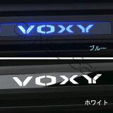 �ȥ西����������VOXYZRR8#80��LED�ե����åեץ졼�ȥ֥롼/�ۥ磻��4PCS