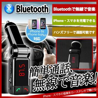 车载 无线充电器 三星S6 Note4 S5 车充 车用 支架 iPhone6 苹果i6plus 手机 支架 发射器支架