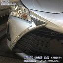 【P10倍】【クーポン配布中】トヨタ ヴィッツ 130系 後期 フ...