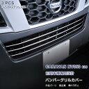 【スーパーセール10】 日産 キャラバン NV350 E26 前期 フロ...