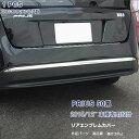 【スーパーセール20】トヨタ プリウス 50系 リアバンパーカバ...
