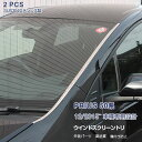 【スーパーセール10】トヨタ プリウス 50系 ウインドウスクリ...