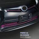 【スーパーセール10】トヨタ プリウス 30系 後期 フロントバ...