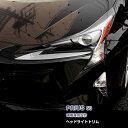 【スーパーセール半額】トヨタ プリウス 50系 ヘッドライトト...