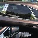 【クーポン配布中】 レクサス NX200t/NX300h ウィンドウトリ...
