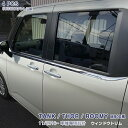 【クーポン配布中】トヨタ タンク/ルーミー/トール M900系 11...
