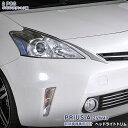 【スーパーセール10】トヨタ プリウスα 40系 前期 ヘッドライ...