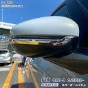 【スーパーセール20】ホンダ フィット GR1〜GR8 2/2020~ サイ...