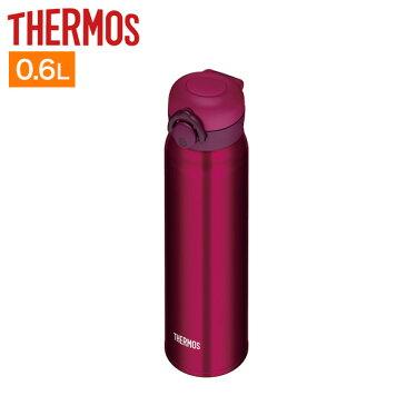 【サーモス THERMOS】真空断熱ケータイマグ 0.6L/JNR-600<ワインレッド(WNR)>マイボトル/軽量スリムモデル/丸洗いOK/水筒