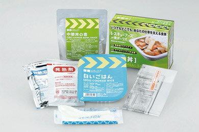 レスキューフーズ1食ボックス中華丼×12食分ホリカフーズ|保存期間3年|【非常食/保存食/災害備蓄用/長期保存】|送料無料