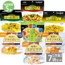 防災 セット|尾西食品 アルファ米+サタケ マジックライス&マジックパスタ 洋食7食セット