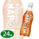 北海道で絶大な支持を誇るロングセラー炭酸飲料。甘さがしっかりしながらも爽やかに仕上げてい...