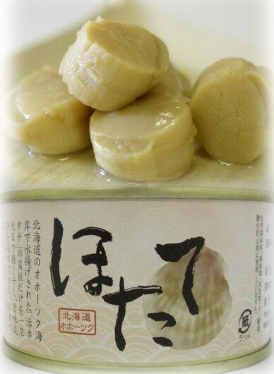 スハラ食品 ほたて貝柱水煮缶詰×1缶【3年保存...の紹介画像2