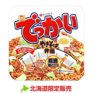 東洋水産 マルちゃん でっかいやきそば弁当 12食/北海道限定/北海道民の定番!/カップ焼きそば 北海道あるある!