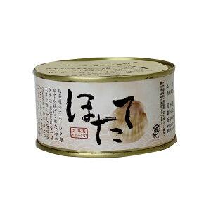 スハラ食品 ほたて貝柱水煮缶詰×1缶【3年保存】北海道/グルメ