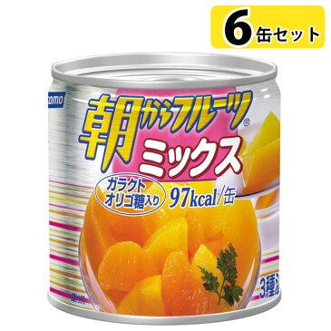 はごろもフーズ 朝からフルーツミックス 190g×6缶セット M2号缶/ガラクトオリゴ糖入り/缶詰/保存食【保存期間3年】
