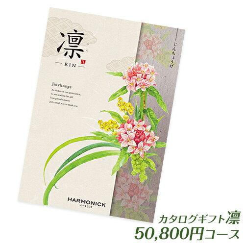 カタログギフト・チケット, カタログギフト  CATALOG GIFT () 50800 (A215) ( )