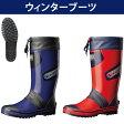 ゴルゴンGN-5708W/冬用長靴/雪道に/すべりにくい